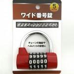 กุญแจรหัสDA50